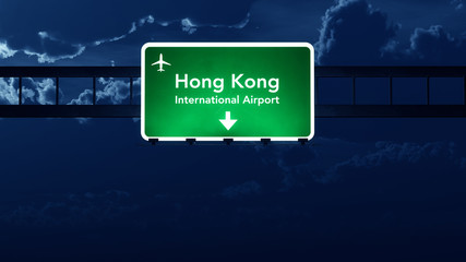 Hong Kong China Airport Highway Road Sign at Night