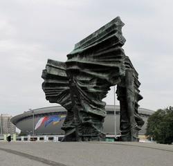 Obraz Katowice pomnik powstań  - fototapety do salonu