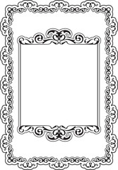 Baroque ornate best frame