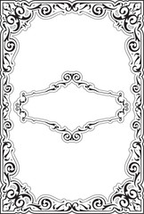 The victorian ornate nice frame
