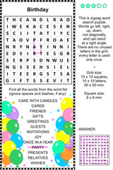 Birthday themed word search puzzle (english language). Answer included.
