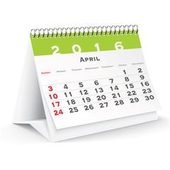 April 2016 desk calendar