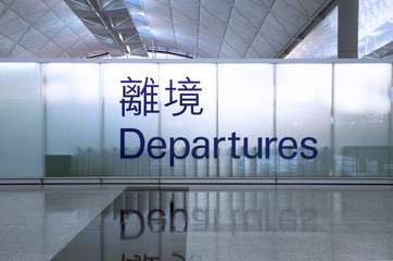 Departure sign at an airport