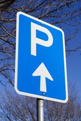 Carpark ahead sign