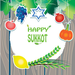 Sukkot photos royalty free images graphics vectors videos sukkot holiday greeting card design vector illustration of wooden plank suah wall with leaf m4hsunfo