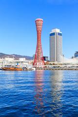 view of Kobe tower, Japan.