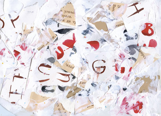 Messy abstract watercolor alphabet background