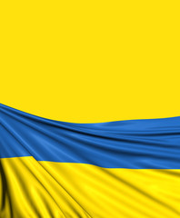 Ukrainian Flag, Ukraine Background