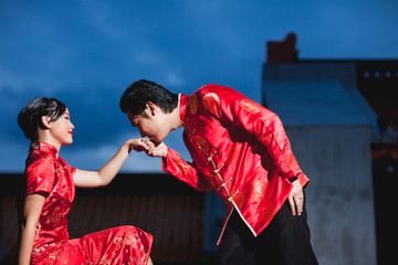 wedding couple Chinese motion love