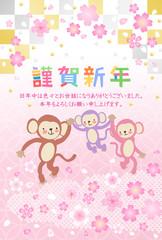 monkey_sakuraichikinga