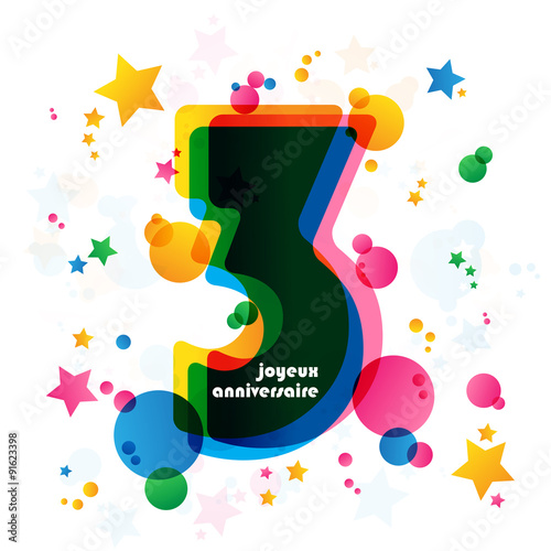 Carte Joyeux Anniversaire 3 Ans Stock Image And Royalty Free