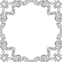 Vintage luxury ornamente frame