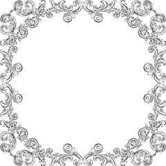 Vintage nice orient art frame