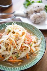 Hot and spicy papaya salad, Thai food