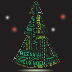 merry christmas fir tree