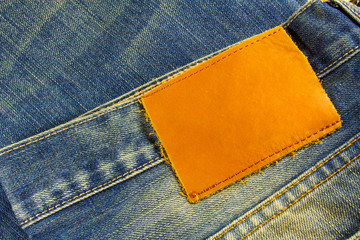 Blank leather jeans label for your text