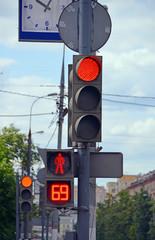 Красный светофор