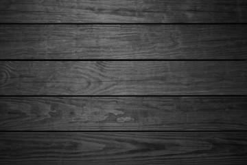 Hintergrund mit grauen dunklen Brettern
