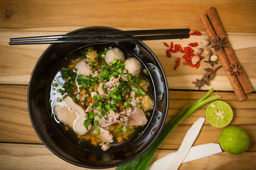 Asian style pork noodles in soup