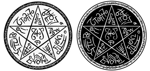 Pentagram. Illustration a fantasy pentagram with magic symbols in two black and white variants