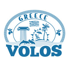 Volos, Greece stamp or label
