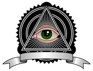 Retro Illuminati