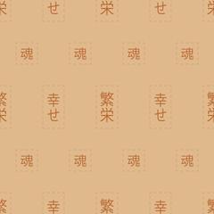Hieroglyph seamless pattern background