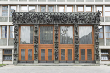 Entrance of the Slovenian parliament in Ljubljana