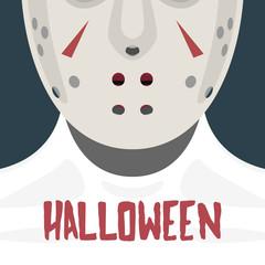 Female with Hockey Mask