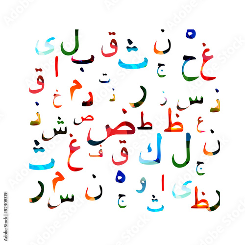 Colorful Arabic Alphabet Design Stock Image And Royalty