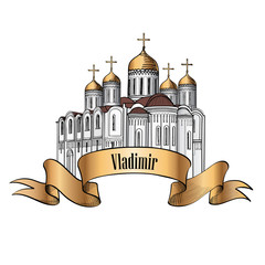Ancient russian city Vladimir label. Landmark icon Travel Russia - cathedral landscape