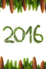 Новый 2016 год.