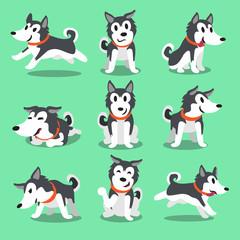 Cartoon character Siberian husky dog poses