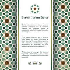 Invitation card with arabesque decor