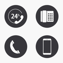 Vector modern phone  icons set