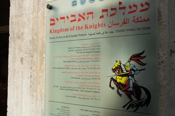 THE KNIGHTS'  KINGDOM in Akko