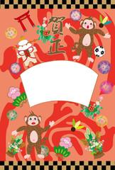 申年のポップな可愛い猿のお正月フォトフレーム