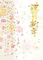 年賀状テンプレート フォーマル 花柄