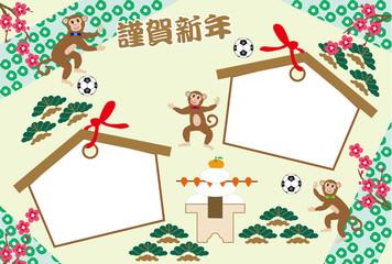 サルのイラストと絵馬の形の写真フレーム
