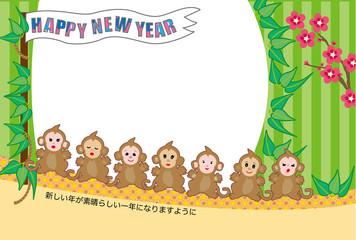 可愛い7匹の猿のイラスト年賀状テンプレート