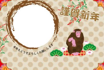 申年の猿のイラストフォトフレーム年賀状
