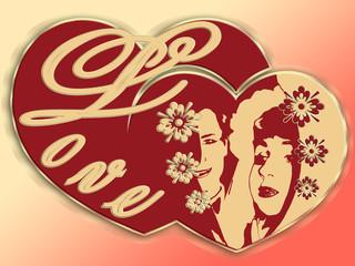 Любовь соединила сердца жениха и невесты