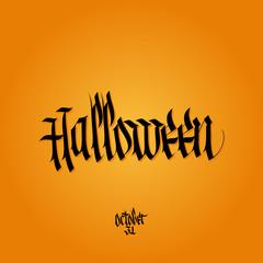 Halloween calligraphy. Halloween typography banner. Halloween lettering. Vector illustration.