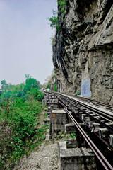 railway ,