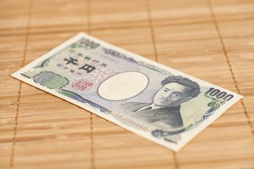 Banknote of the Japanese 1000 Yen