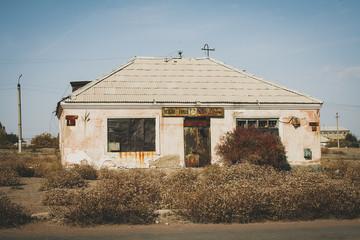 Old abandoned shop in Kazakhstan.