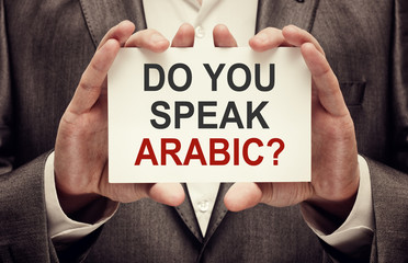 Do You Speak Arabic