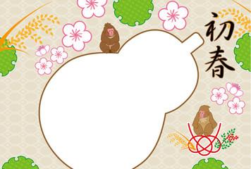 猿とひょうたんのイラスト年賀状フォトフレーム