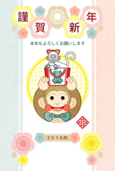 2016年申年完成年賀状テンプレート「福猿袋」謹賀新年