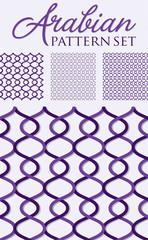 Arabian weave pattern set.